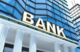 Не верю банкам!