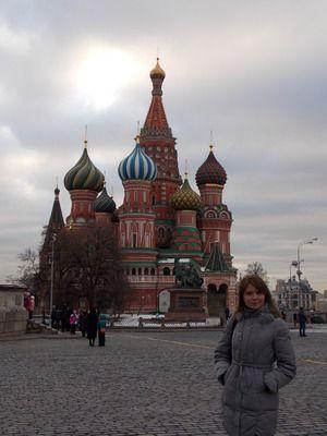 Москва. НТВ.