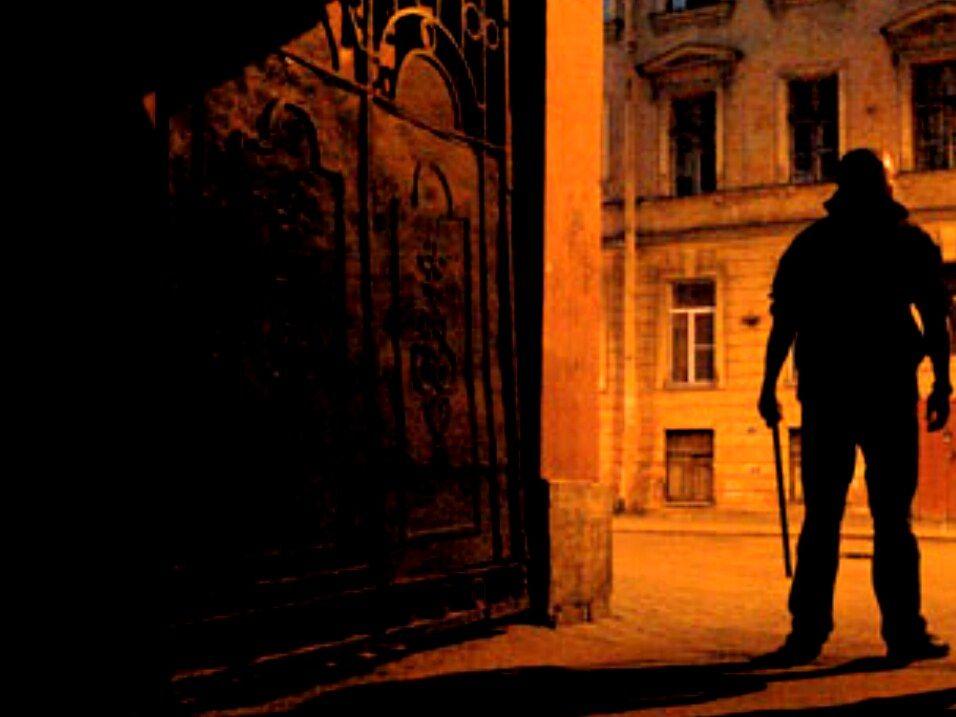 Страх и ужас ждали меня среди темных улиц
