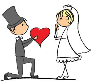 Ранний брак