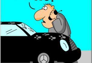 Как я страховал авто