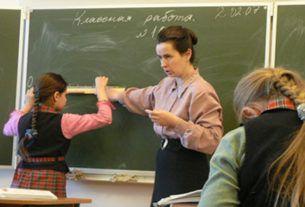 История от учиника