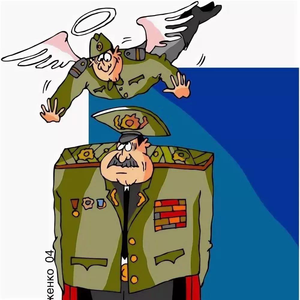 Приколы подполковник картинки, надписью мира класс