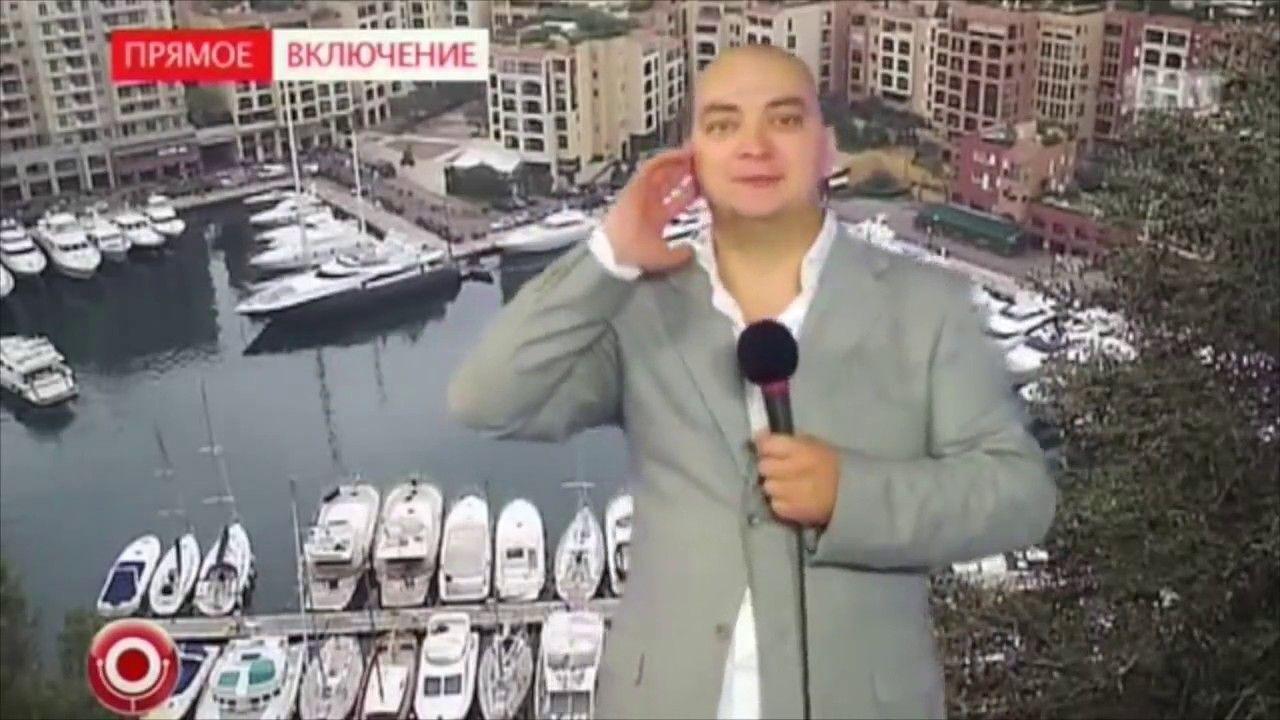 Вечерние новости