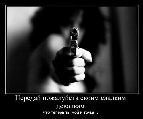 Любовь, проблемы, ревность!!!