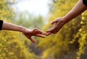 Дружба через расстояние