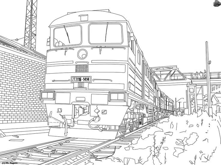 Гудок локомотива