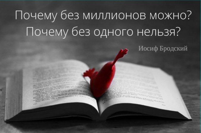 Жизнь с Алькой)