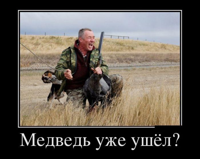 Первая охота