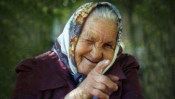 Помог Доброй Бабушке