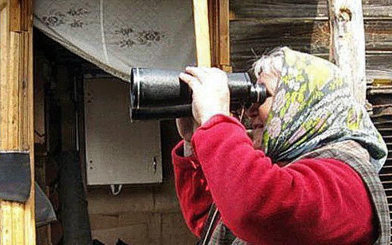 Любопытная соседка с биноклем