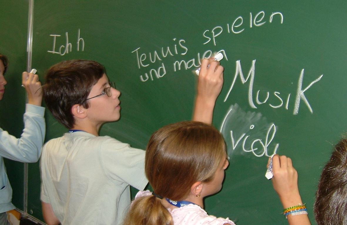 Урок немецкого