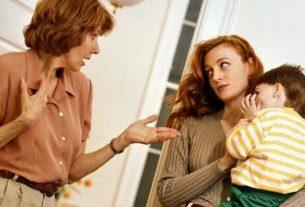 Скандал с неадекватной мамочкой
