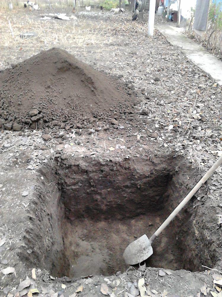 Копал яму