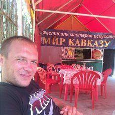 Отдых в Карачаево-Черкессии